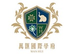 Wanhui World Academy